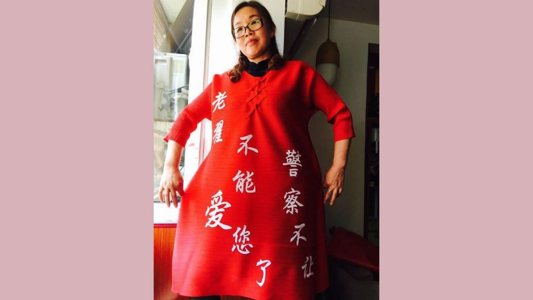 Liu Ermin Zhai Yanmin