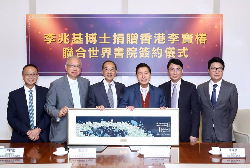 Li Po Chun United World College of Hong Kong
