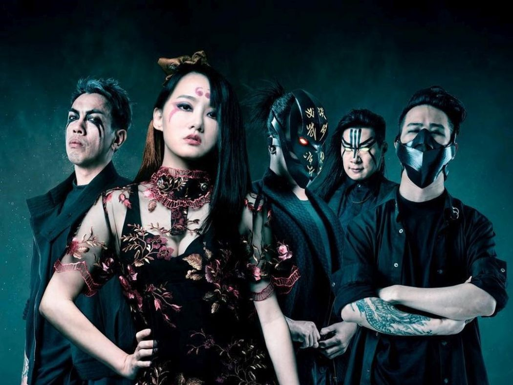 Chthonic.