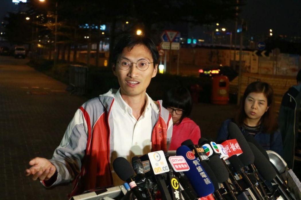 Eddie Chu disqualification