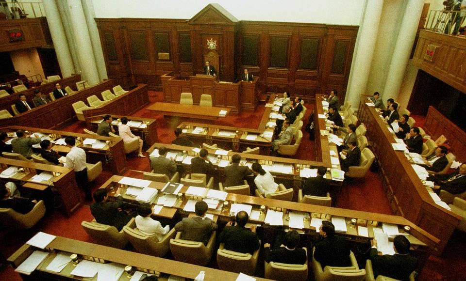 1997 Legislative Council