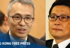 David Leung Cheuk-yin Occupy trial cross-examination