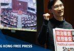 Eddie Chu protest Legco