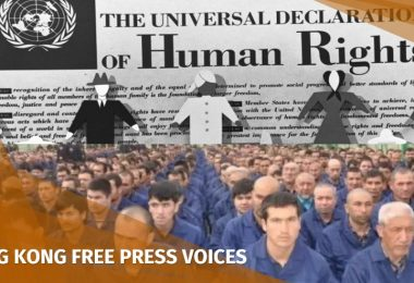 Uyghur human rights crisis