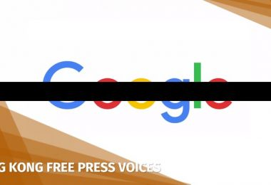 google censorship dragonfly