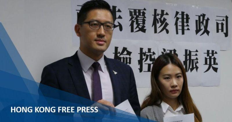 Lam Cheuk-ting CY Leung