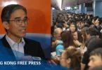 MTR delay adi lau