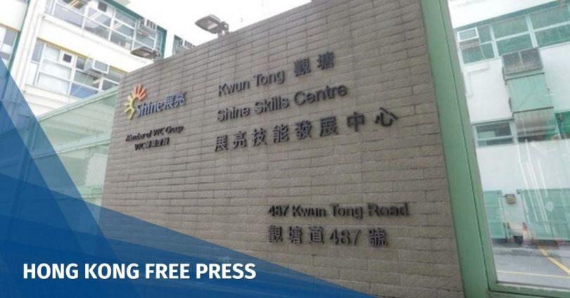 Shine Skills Centre