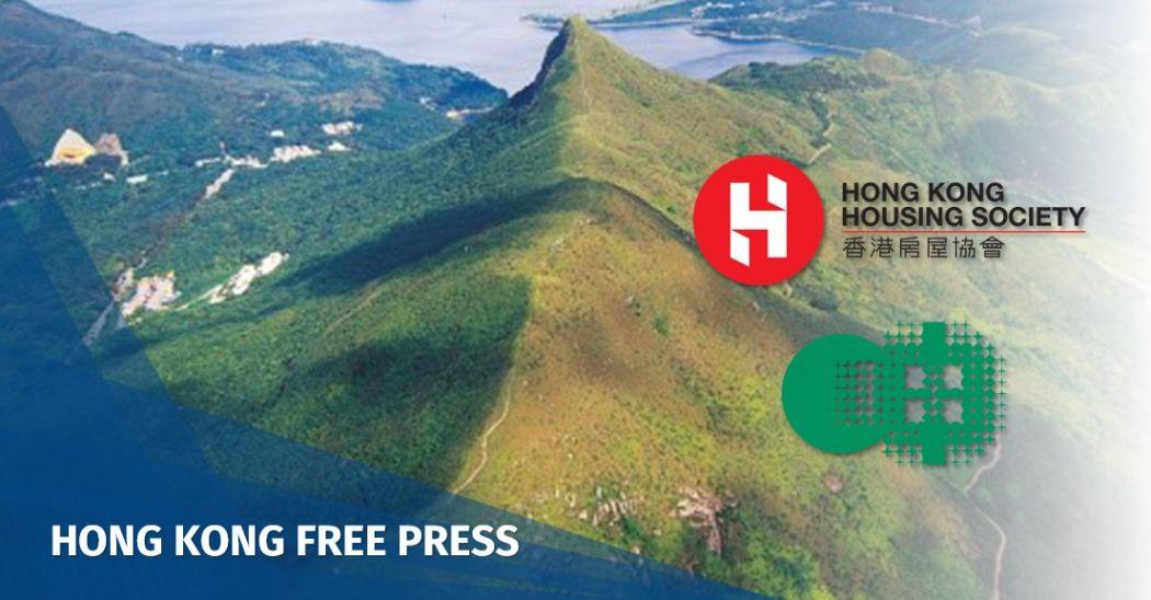 housing society hong kong