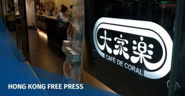 Cafe de Coral