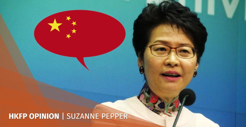 mainland carrie lam
