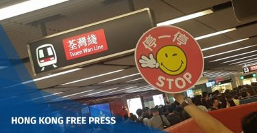 mtr fare increase