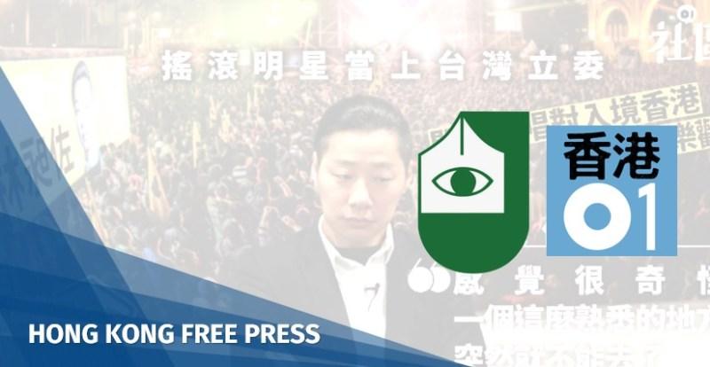 hk01 press freedom