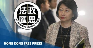 teresa cheng cy leung