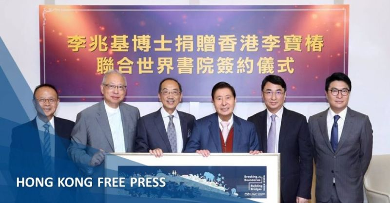 Li Po Chun UWC's Belt & Road Learning and Resources Centre initiative