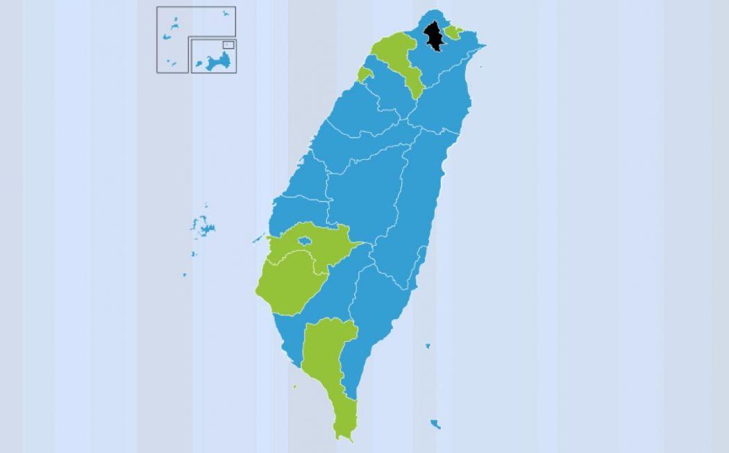 Taiwan election 2018 november