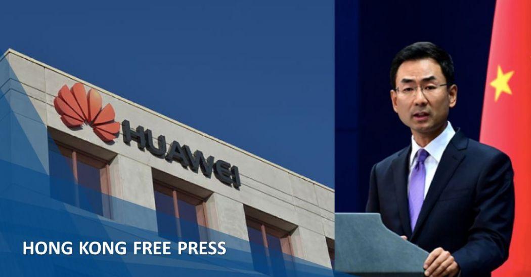 Geng Shuang Huawei