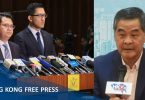 Andrew Wan, Lam Cheuk-ting, CY Leung