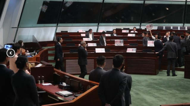 Carrie Lam Legco protests