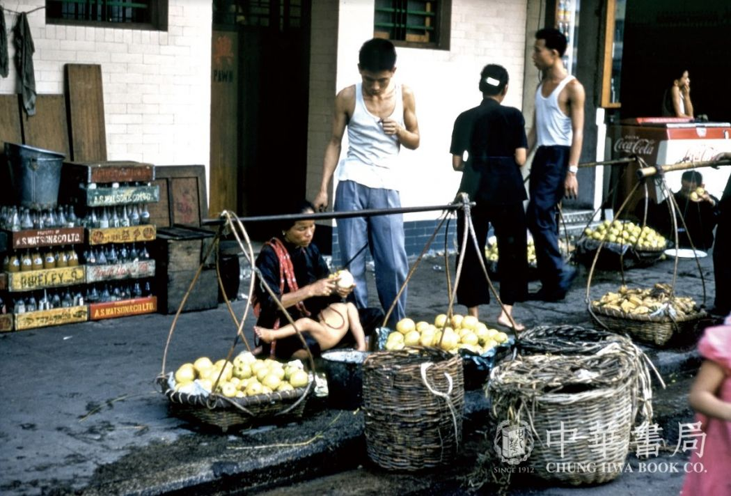Old Hong Kong In Colour