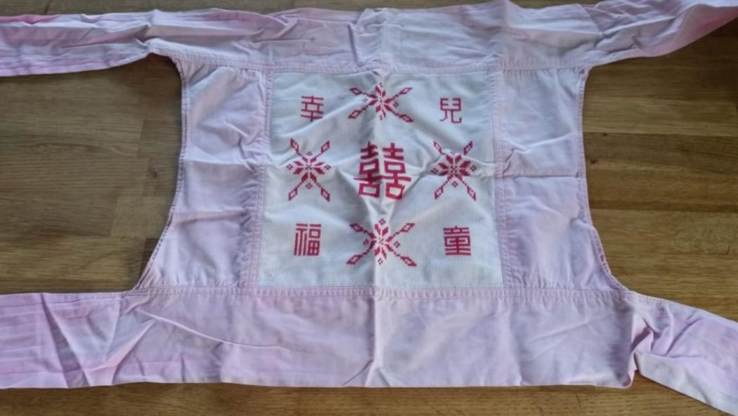 Yuen Chan sling