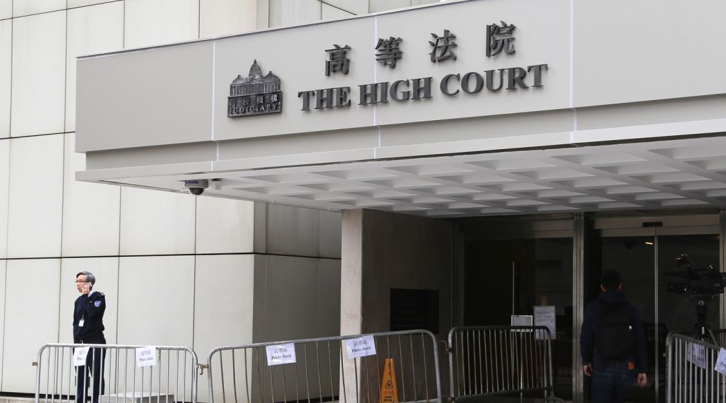 high court new