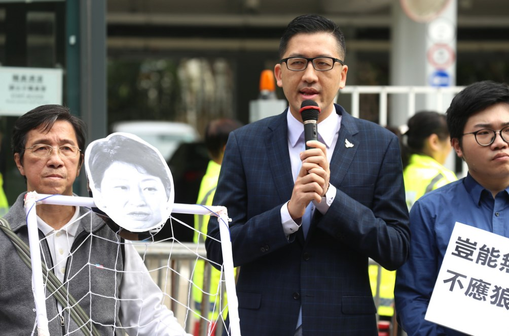 Lam Cheuk-ting teresa cheng protest