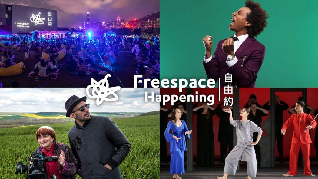 freespace happening december