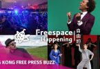 freespace happening 2018 december