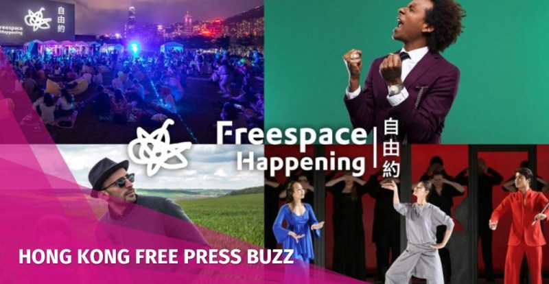 freespace happening 2018 december