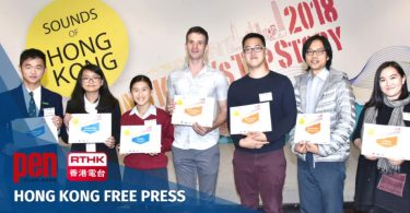 RTHK Top Story 2018 prizewinners