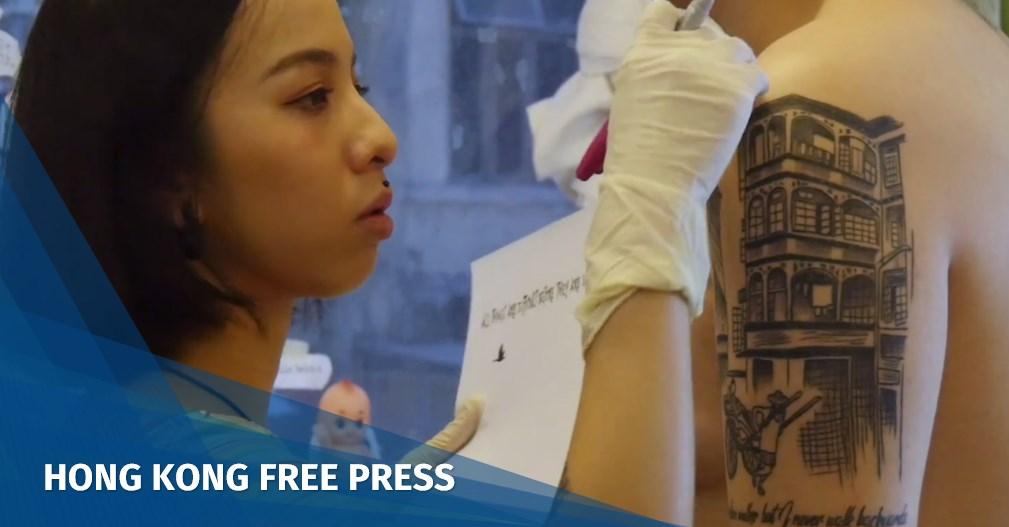 licence to ink hong kong humans (1)