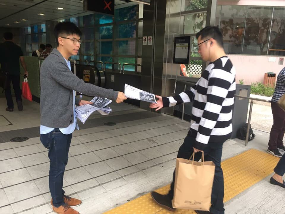 Joshua Wong South Horizons MTR station