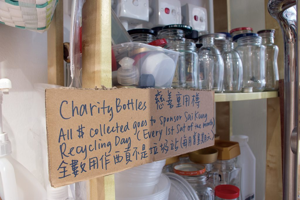 Charity bottles Seed