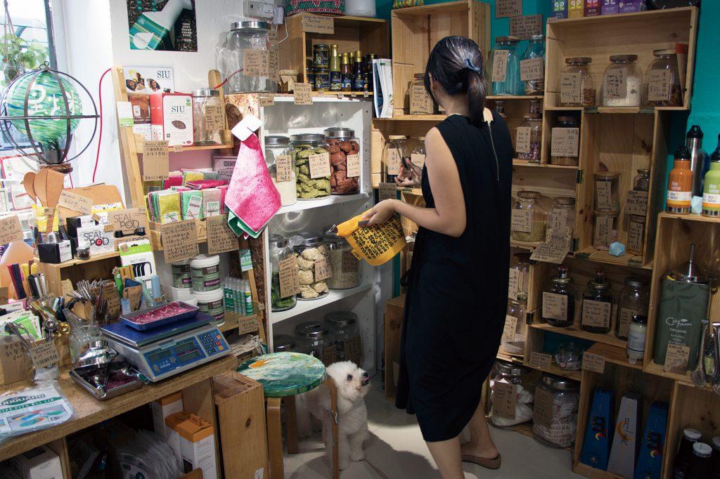 Carol Ho Kit-yee Seed reusable produce bag