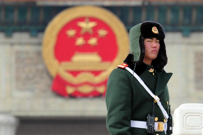 Chinese paramilitary guard