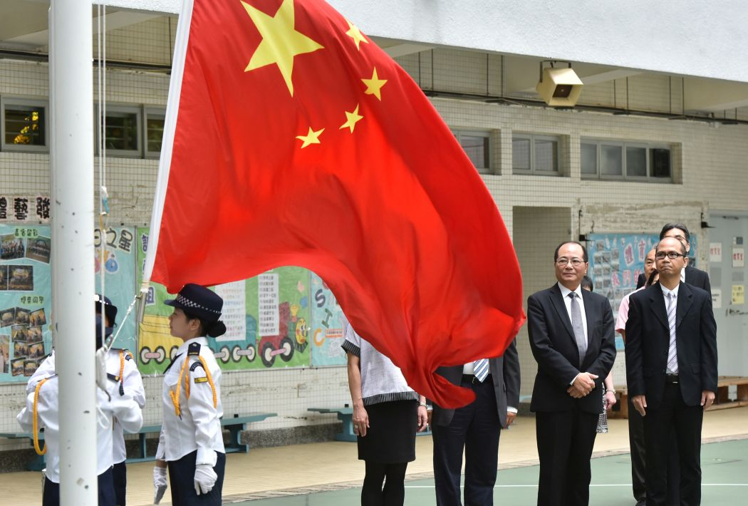 flag raising ceremony school