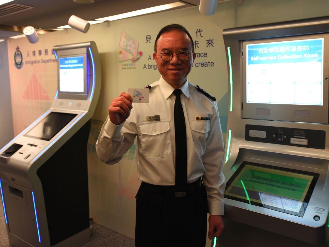 Director of Immigration Erick Tsang Kwok-wai