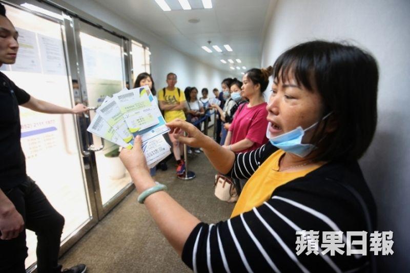 mainland consumer Hong Kong medical centre vaccines