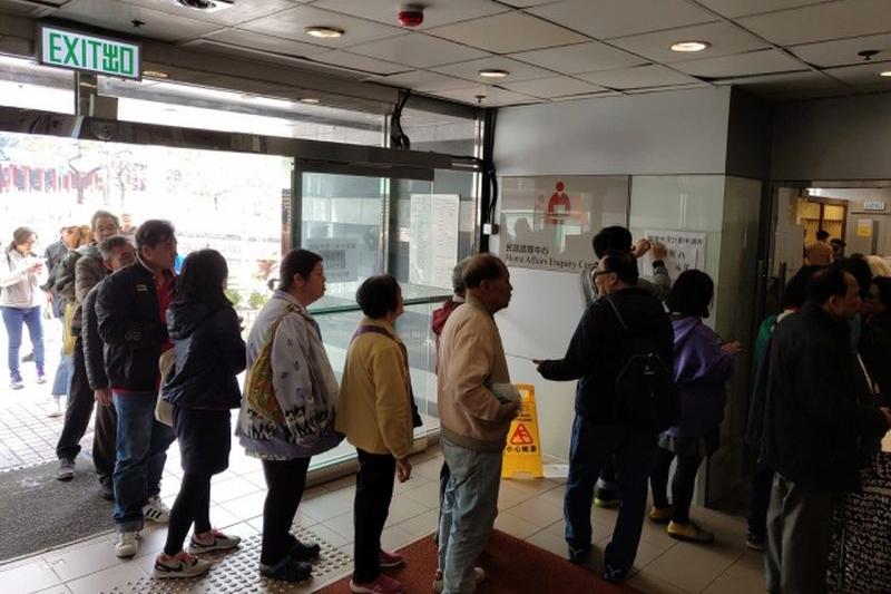 cash handout application form queue