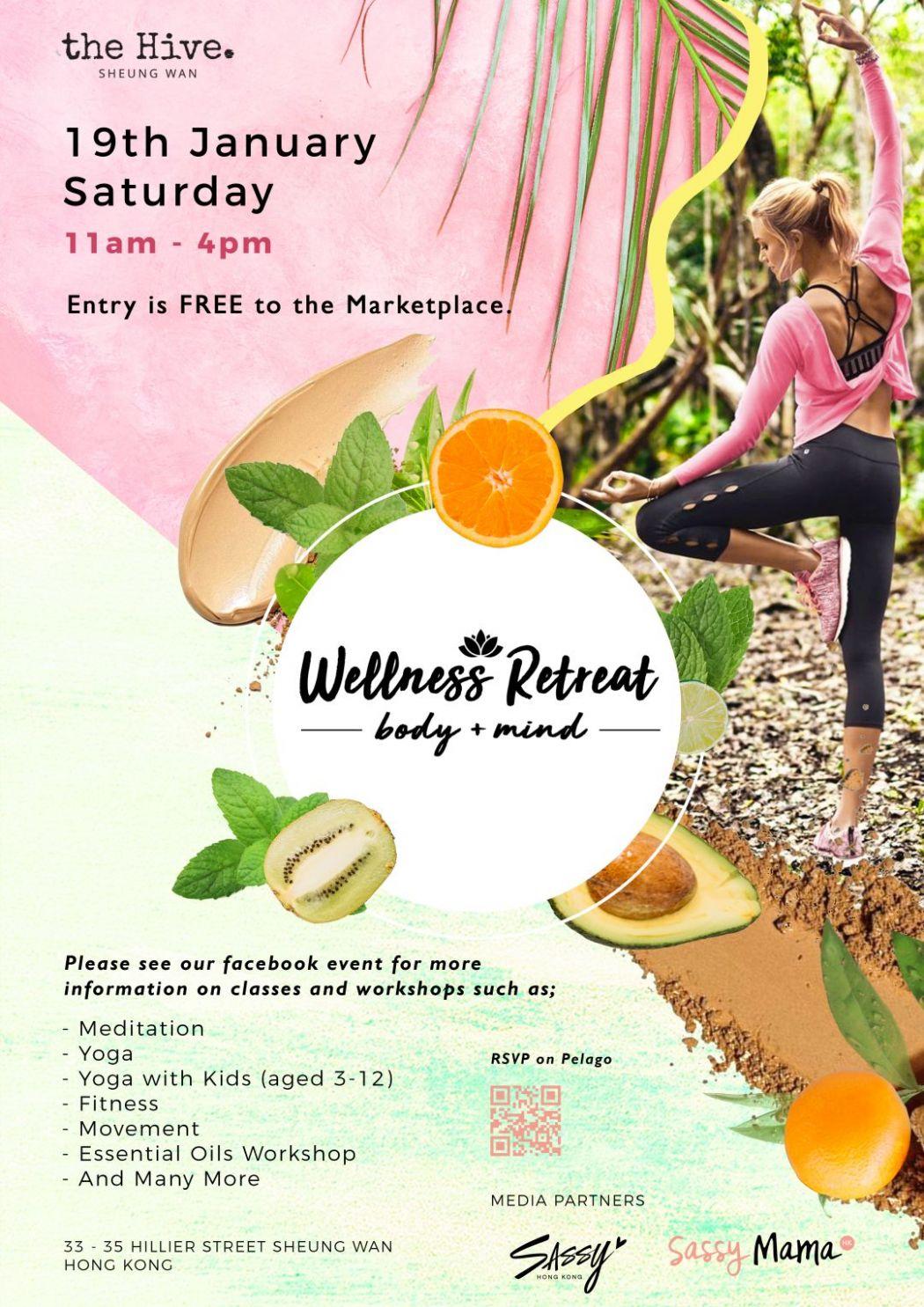 hk wellness