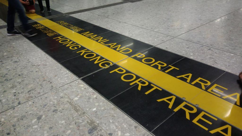 boundary line West Kowloon terminus