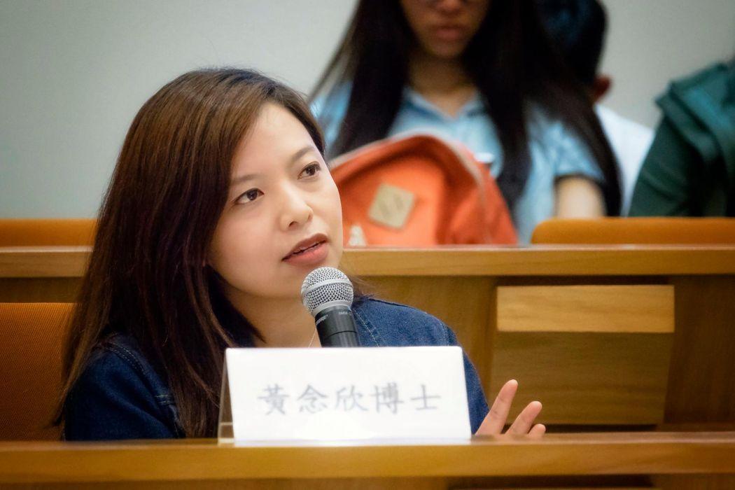 Wong Nim-yan