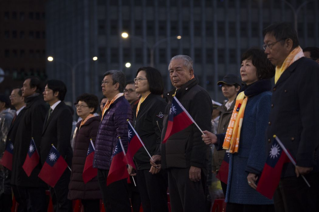 Flag raising ceremony Taiwan Presidential Office