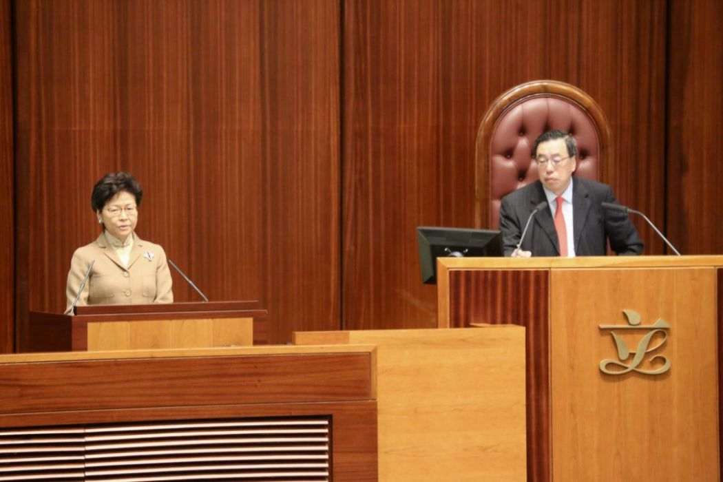 Carrie Lam at Legco