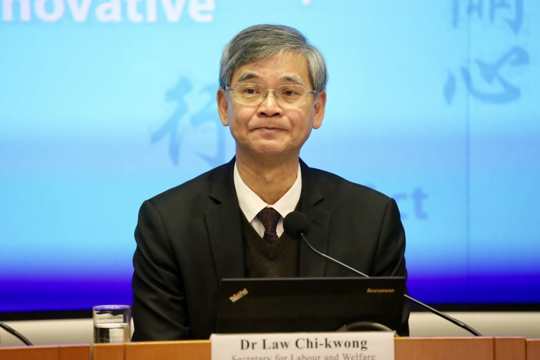 Law Chi-kwong
