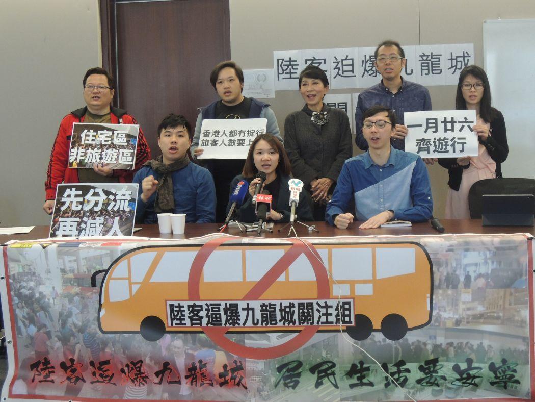 KC Mainland Tourists Concern