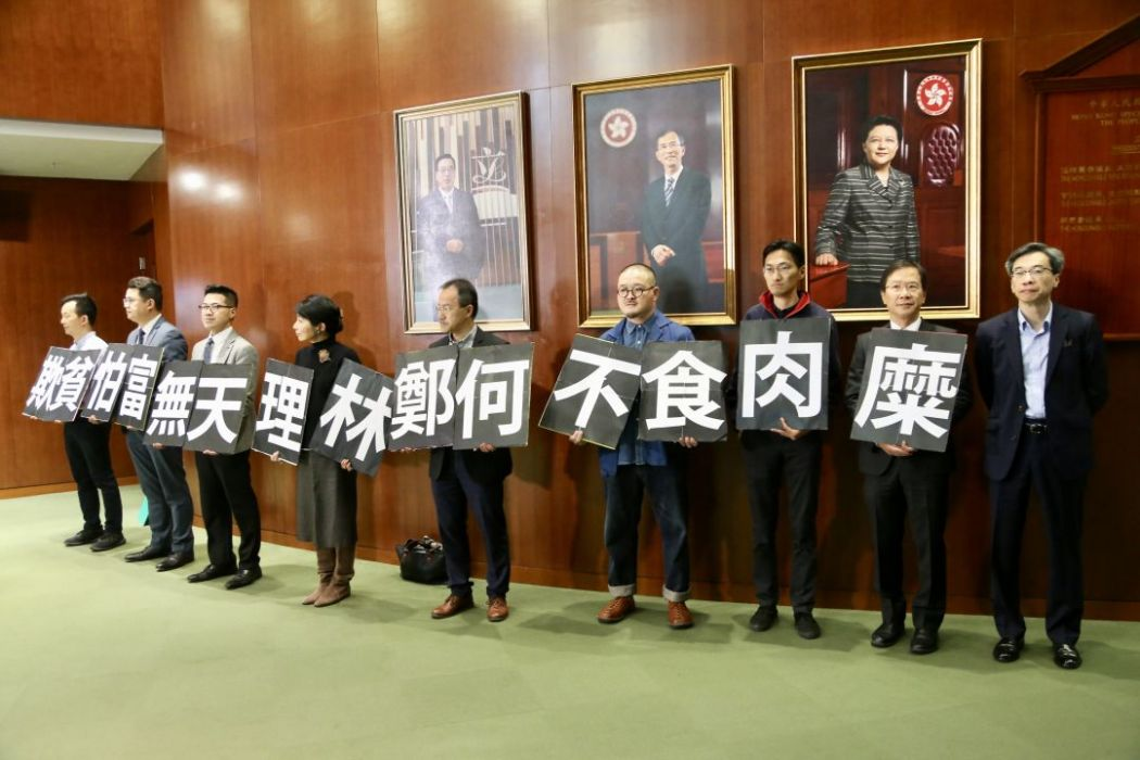 legco protest question and answer session