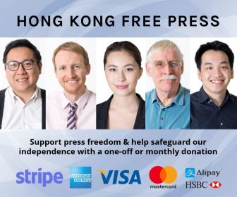 support hong kong free press team