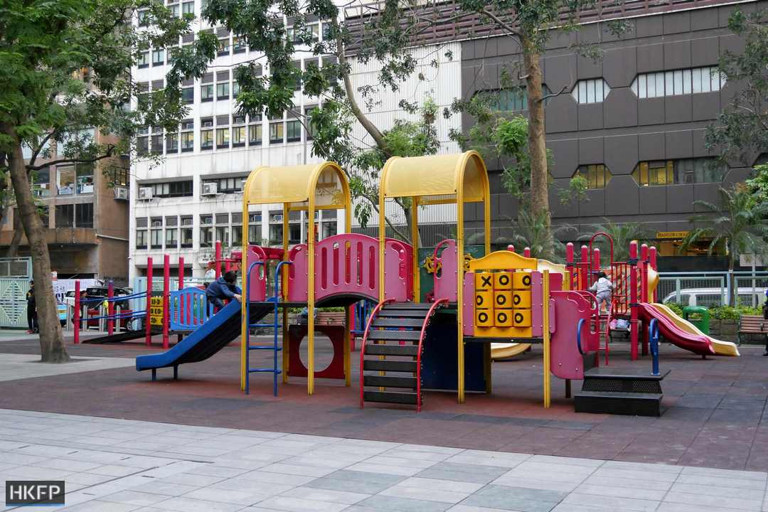 Lockhart Road Playground